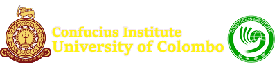 HSK | Confucius Institute