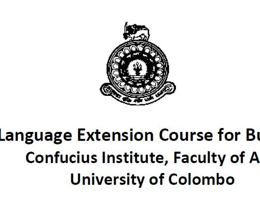 Chinese Language Extension Course for Buddhist Monks