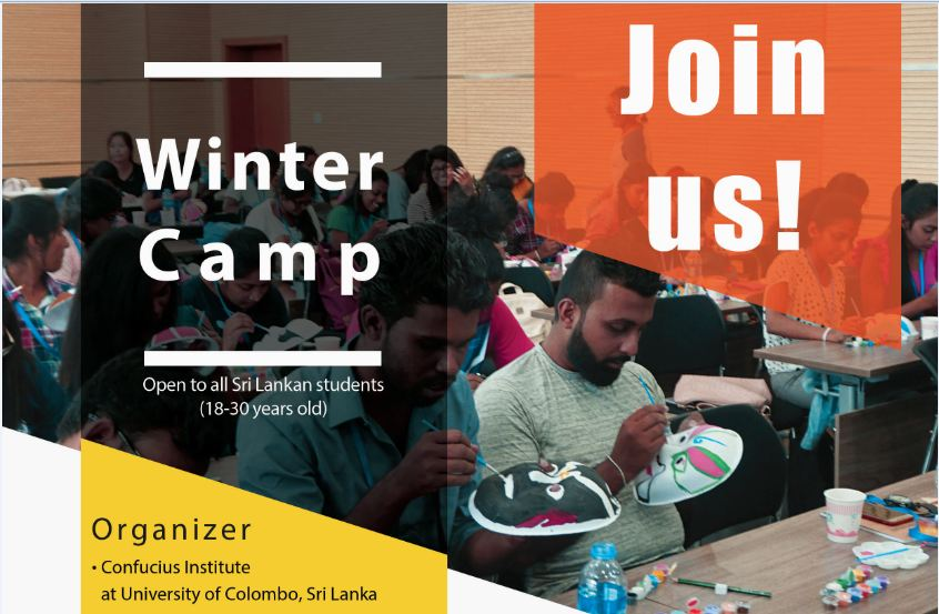 Summer / Winter Camp in China – 2019