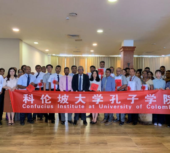 Closing Ceremony of the First Vocational Chinese Training Program in Sri Lankan Customs – 14th Jan.