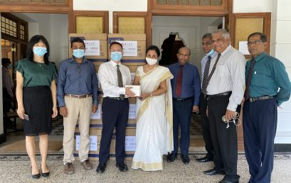 Second Donation of Anti-pandemic Supplies by the Bank of China Colombo Branch to University of Colombo