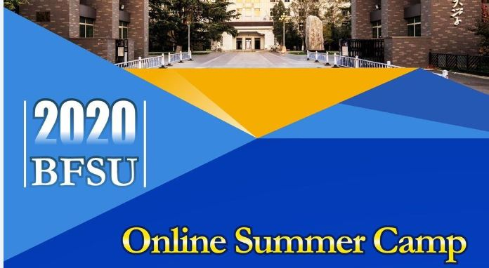 Beijing Foreign Studies University  Online Summer Camp- 2020
