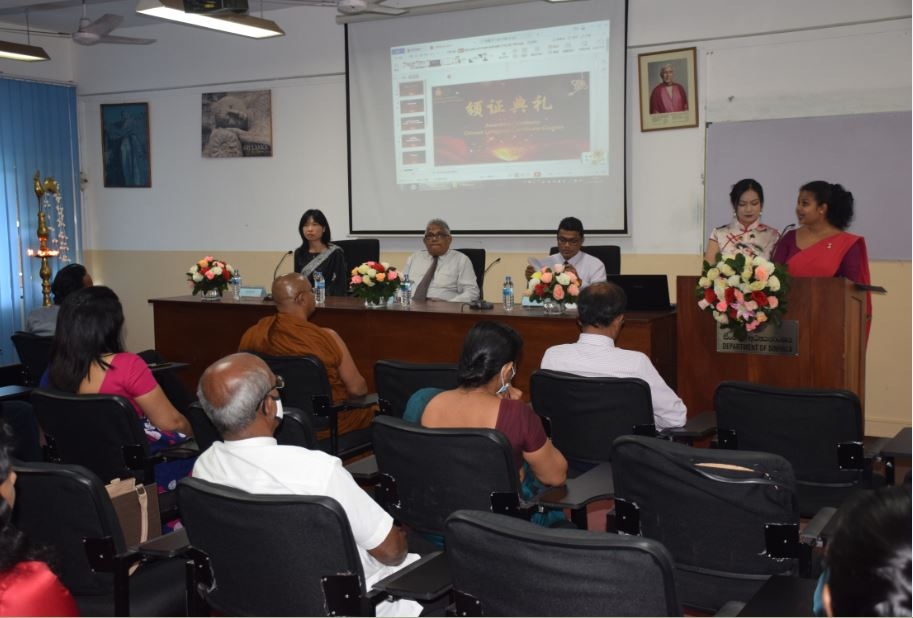 Awarding Ceremony – Certificate Course in Chinese Language -29th Sept.