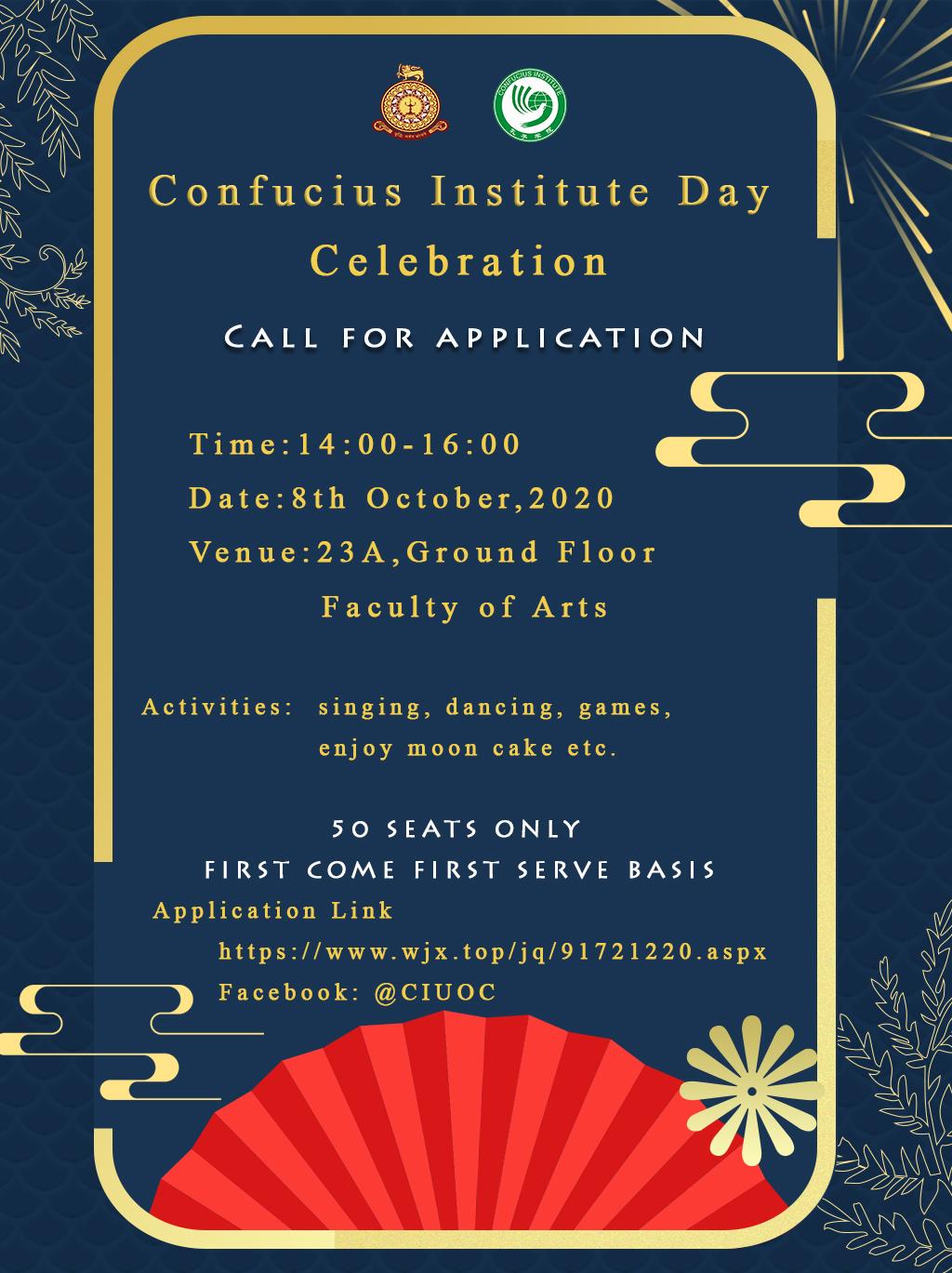 Confucius Institute Day Celebrations – 08th Oct.