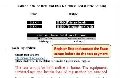 Online HSK Test and Registration