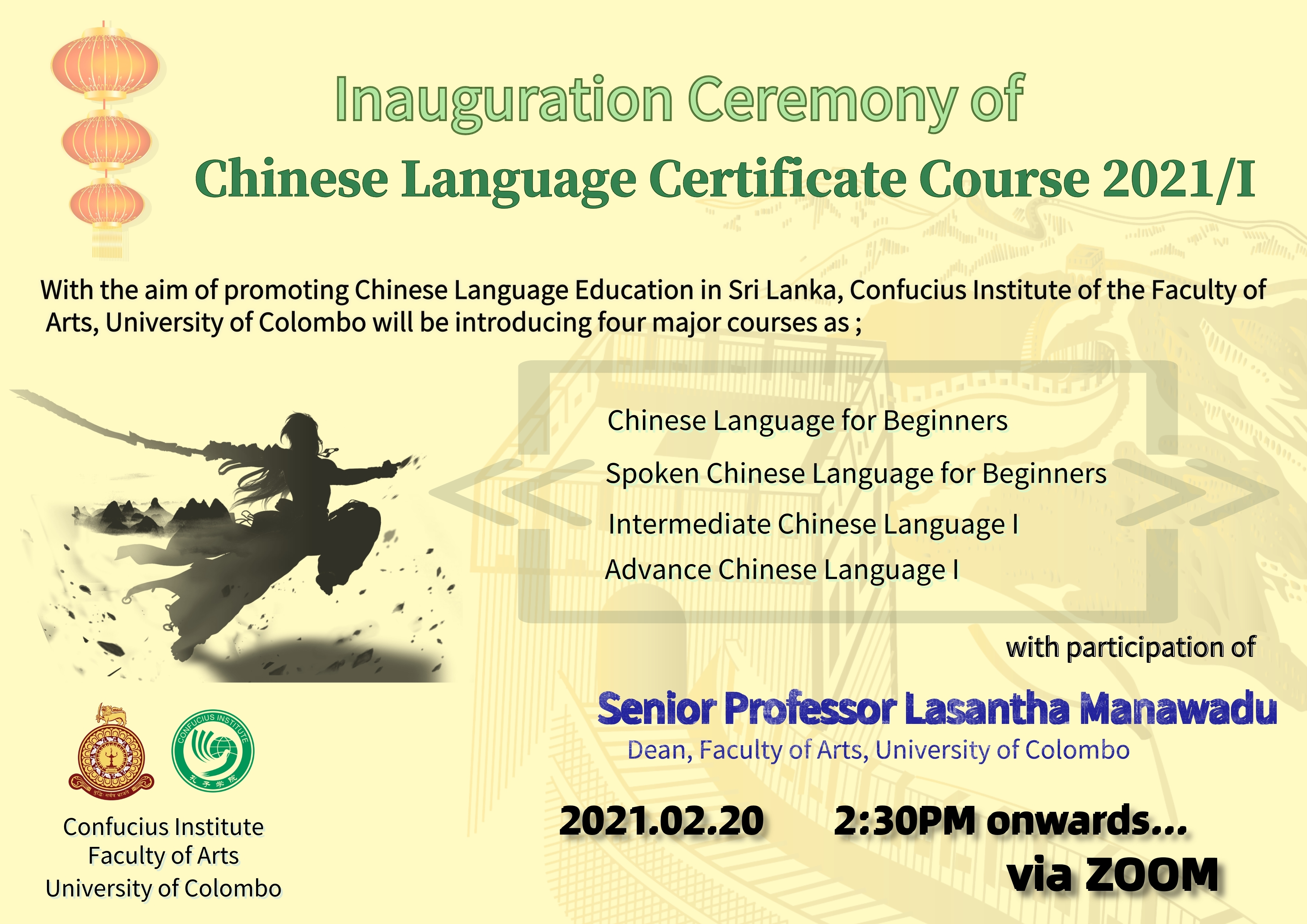 Inauguration Ceremony of Chinese Language Certificate Course 2021/I – 20th Feb.