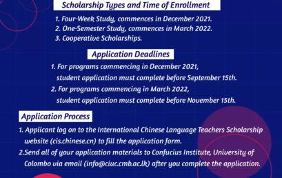 International Chinese Language Teachers Scholarship 2021