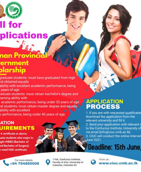 Yunnan Provincial Government Scholarship – China