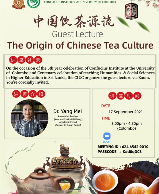 """Guest Lecture on """"The Origin of Chinese Tea Culture"""" – 17th Sept."""